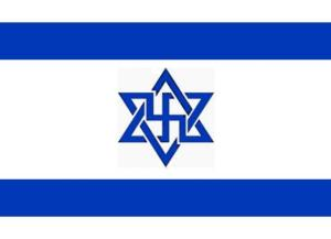 israel120