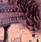 Hiroshima Bridge