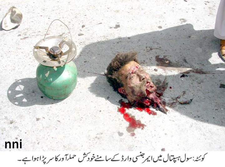 First Baloch Suicide Bomber