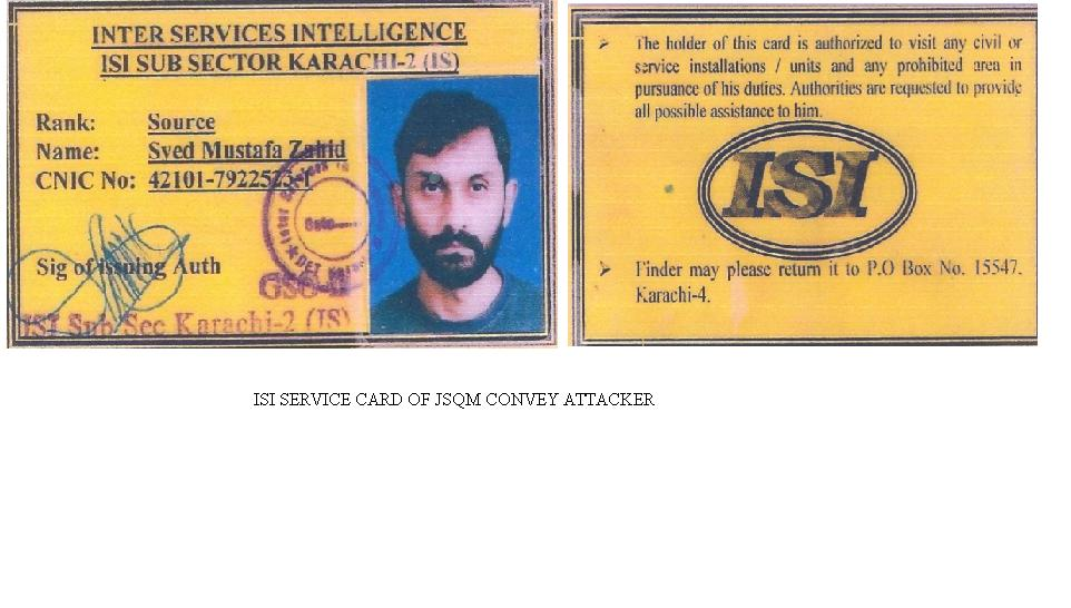 Any type help and softwares: blank card for verify fb id.