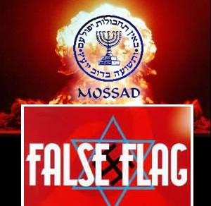 https://therearenosunglasses.files.wordpress.com/2011/05/israel_mossad_false_flag.jpg?w=300