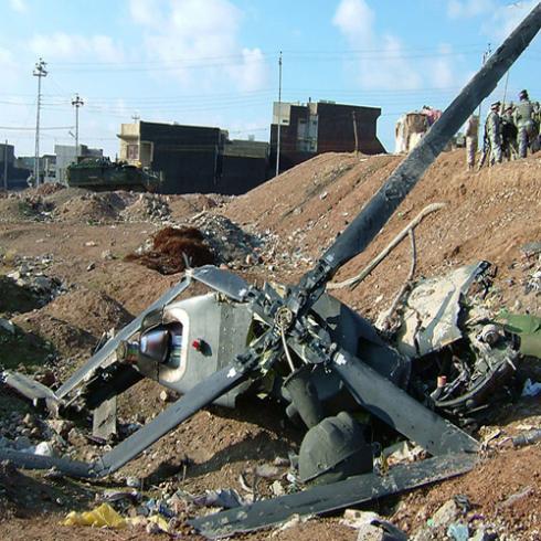 Tajik Chopper crash in Afghanistan kills four