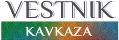 VESTNIK KAVKAZA
