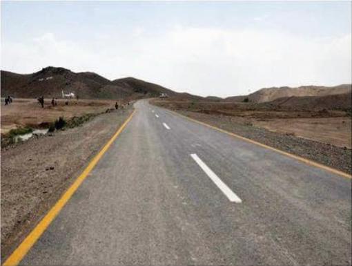 Kaur-Gomal-Tanai-Wana road
