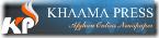 Khaama