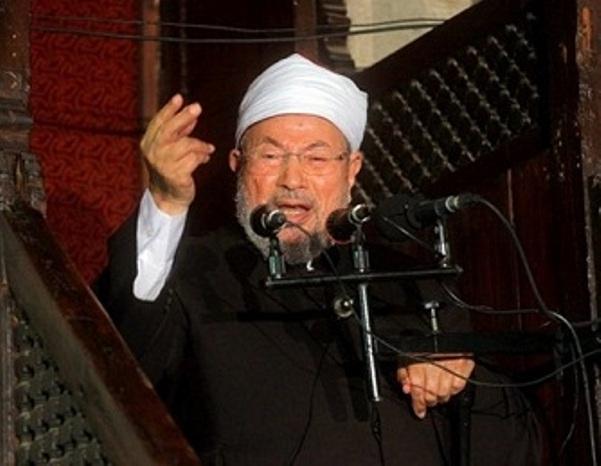 Qaradawi Azhar