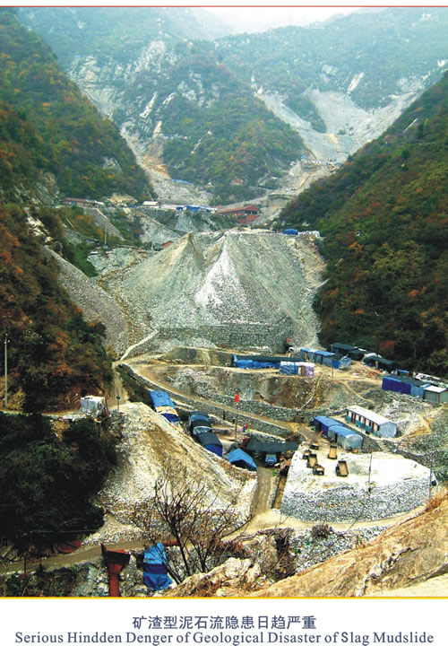 Dluitai coal mine
