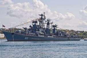 destroyer-smetlivy2