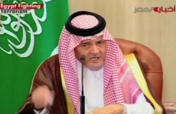 saudi creep