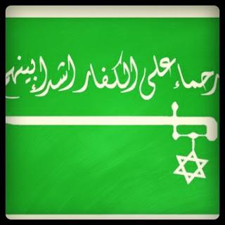 saudi israel