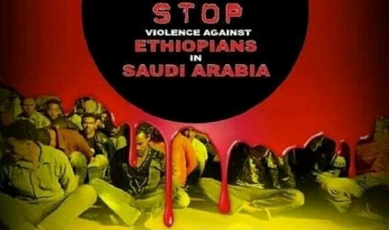 stop violence against ethiopians