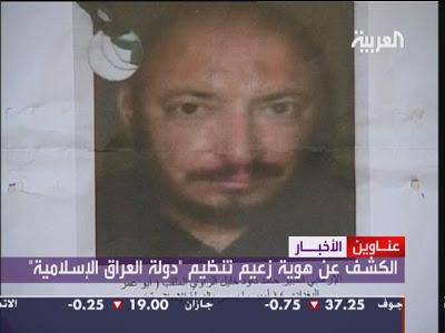 Abu Omar al-Baghdadi Revealed