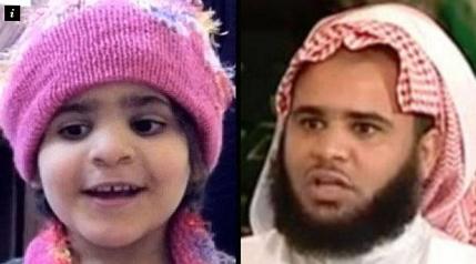 saudi rape kill preacher