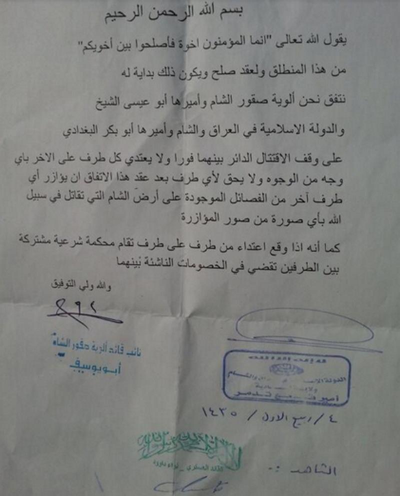 Islamist non aggression dea 2l