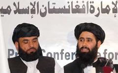 taliban-m1a