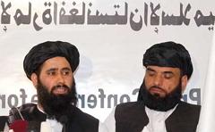 taliban-m1a2