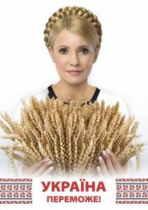 Yulia+Tymoshenko+III-212x300