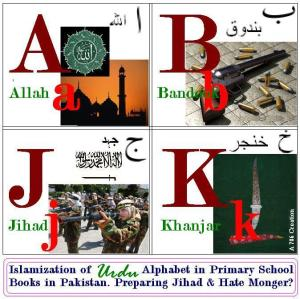 a is for allah, j is for jihad