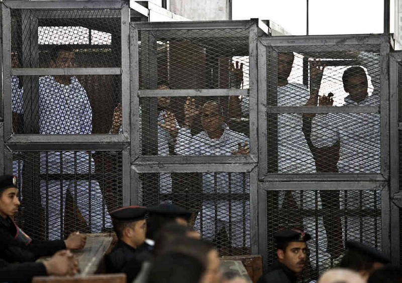 egyptian courtroom