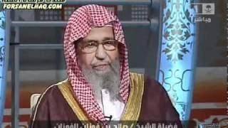 Saleh Al-Fawzan