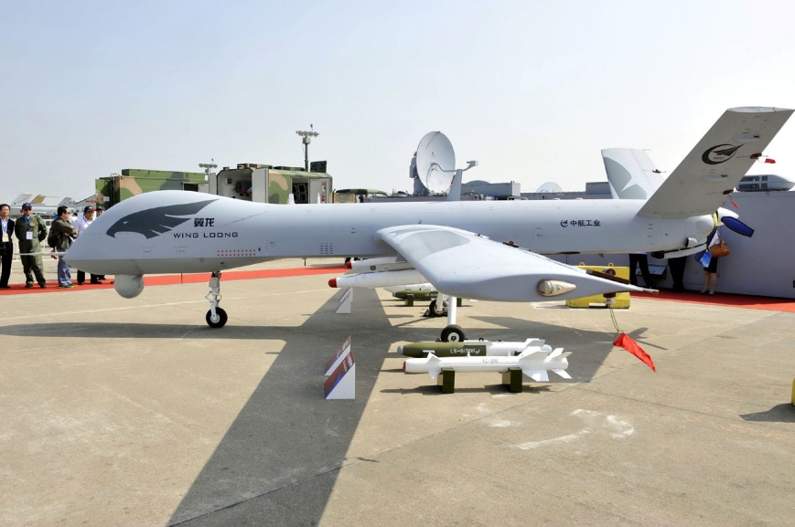 Wing Loong drone