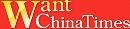 WANT-CHINA