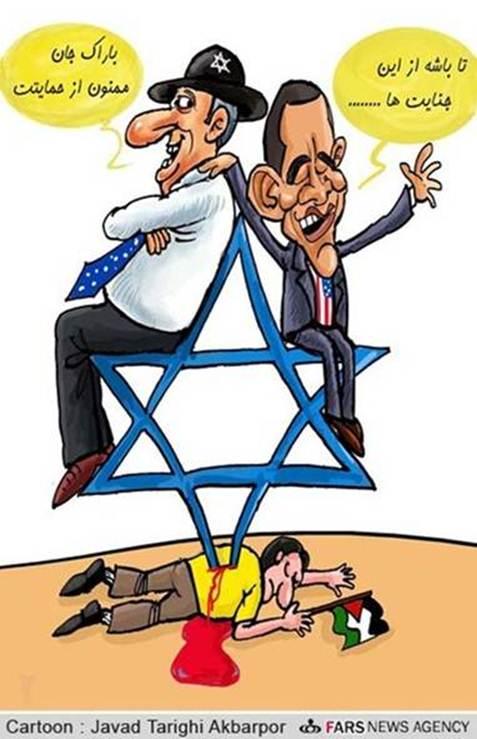 iran-cartoon-gaza52