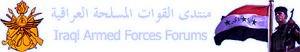 IRAQI ARMED FORCES FORUM