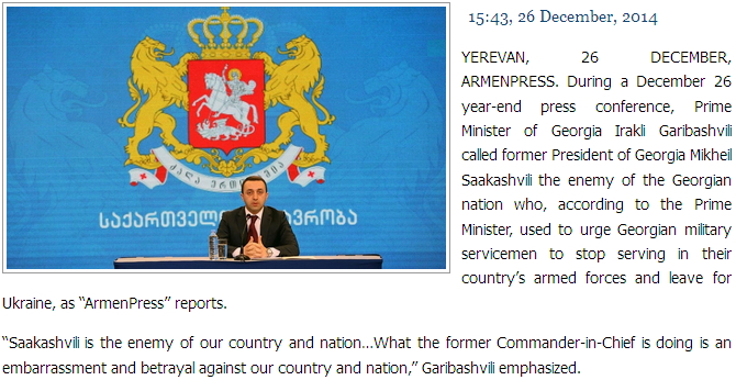 Georgia PM declares Sakaashvili