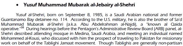 al jebairy al shehri