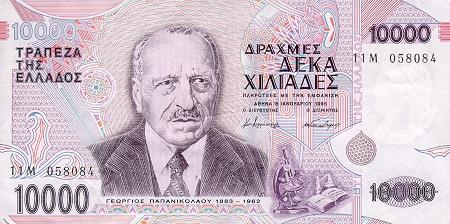 banknote-10000-greek-drachma-1995-georgios-papanikolaou