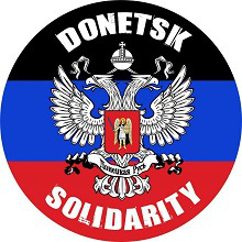 donetsk-solidarity-220x220