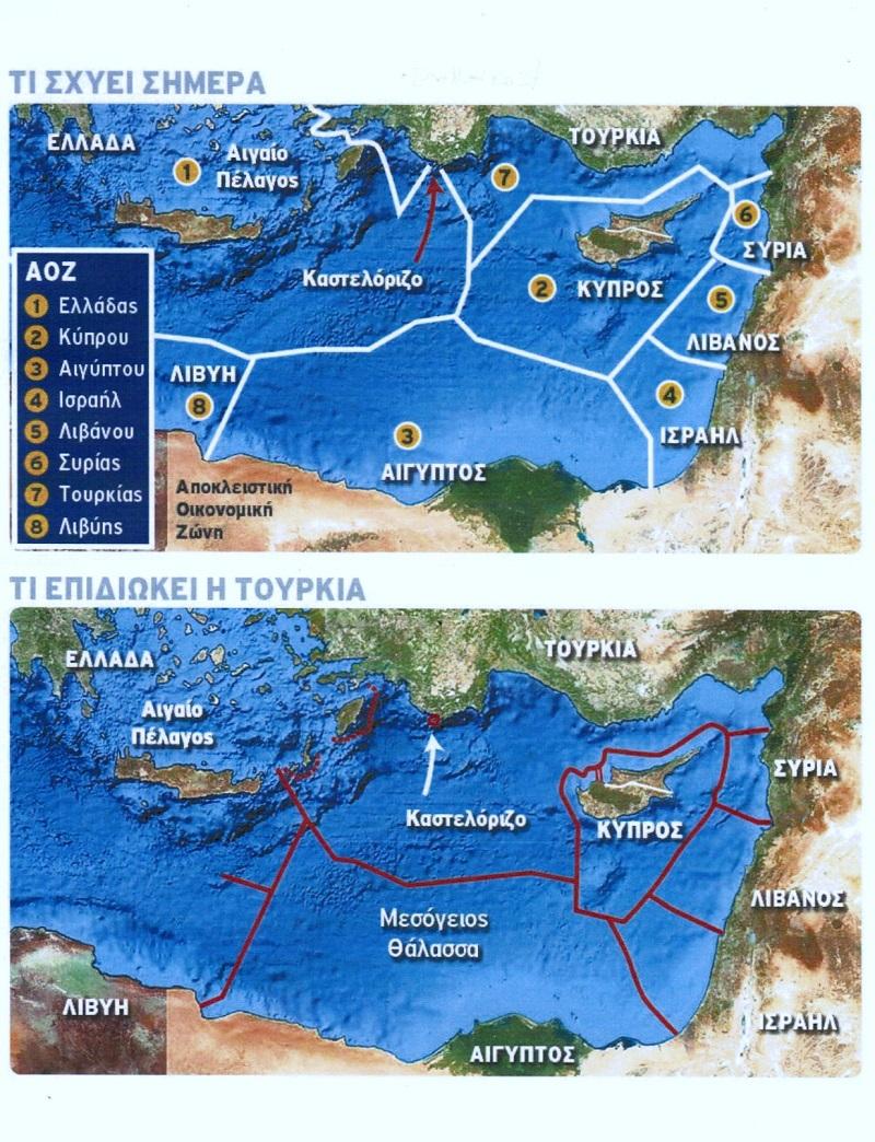 GREEK EEZ