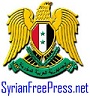 the syrian free press net