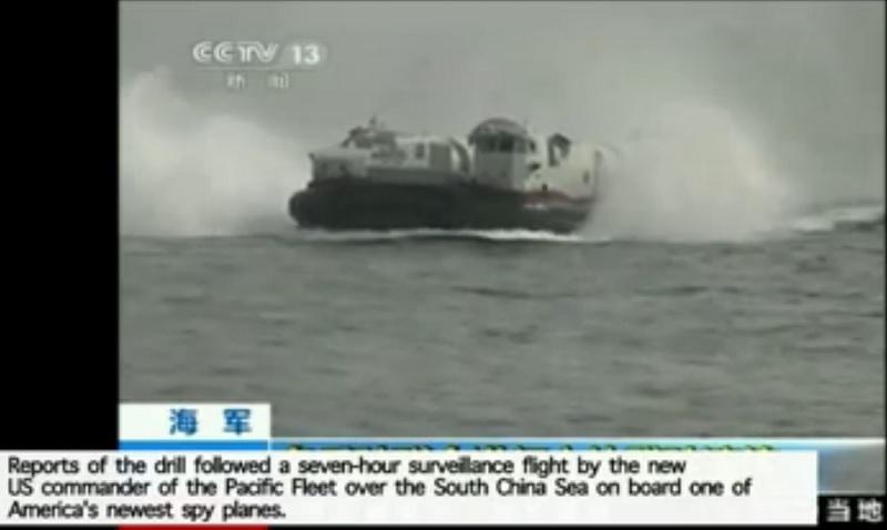 Chinese hovercraft