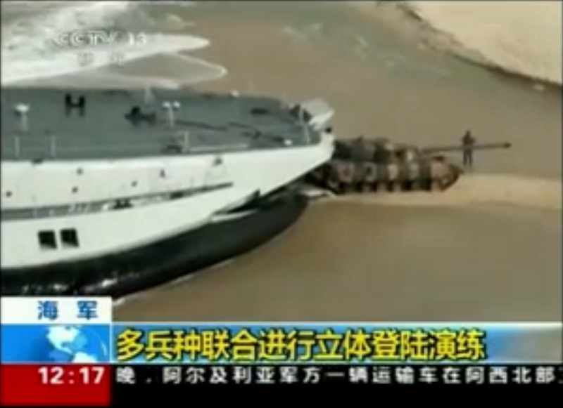 Chinese Navy practice landing s china sea