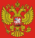 russian embassy cyprus
