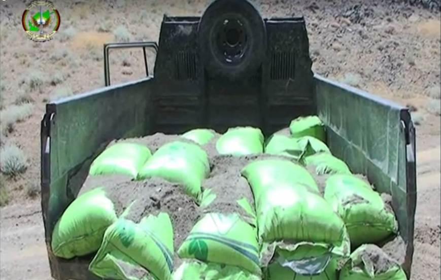 160628-kabul-explosives-02-mdl_7b5d712282cebc21b2cc3e805daafd13.nbcnews-ux-2880-1000