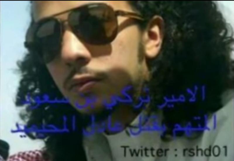 prince-turki-bin-saud-bin-turki-bin-saud-al-kabeer
