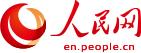 peoples-china-en