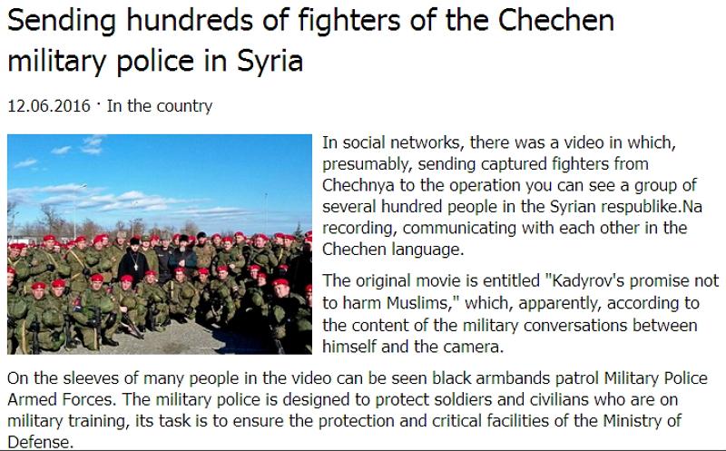 chechen-police