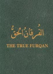 fake-quran