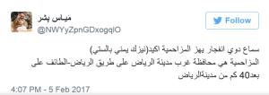 saudi-tweet
